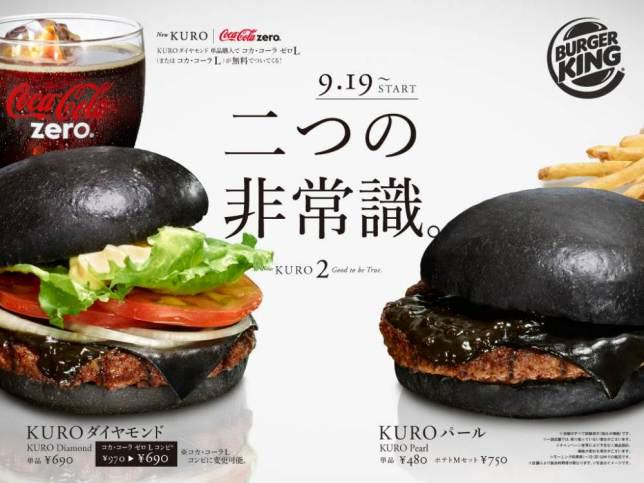 burger2 Japanese Burger King Launches Black Cheeseburger