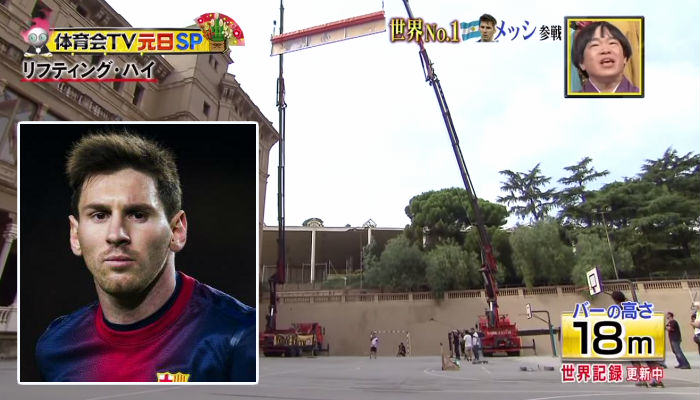 Messi Went To Japan To Show Off His Amazing Ball Skills messi web thumb