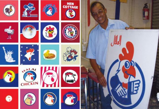 chicken This Guy Has Designed 90% Of Londons Chicken Shop Logos