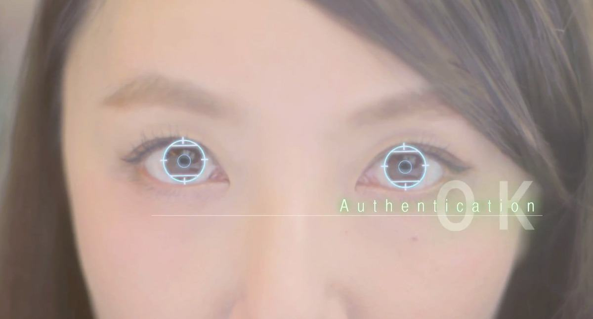 Japanese Smartphone Lets You Pay For Things With Your Eyes arrows nx iris scanning smartphone japan2