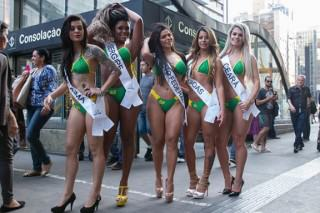 Brazilian 'Miss Bum Bum' Models Strip To Promote Competition On Subway