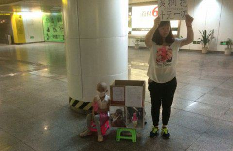 55b79c94363ac Mother In China Selling Hugs To Raise Money For Daughters Medical Treatment