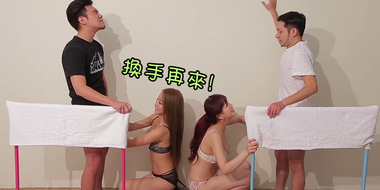 Screen Shot 2015 07 08 at 15.44.53 This Chinese Gameshow Is Extremely NSFW And Very Hands On