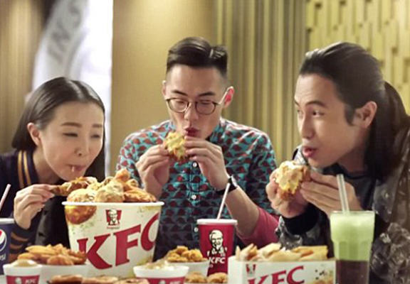 KFC Just Introduced The Pizza Chicken Wing, That Is All kfc o