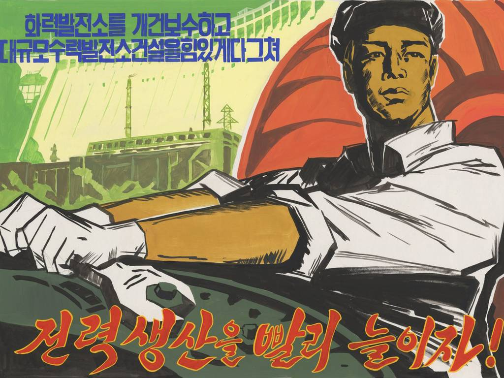 CAuKc6L4Enk poster 9.jpg Rare North Korea Propoganda Posters Go On Display For First Time