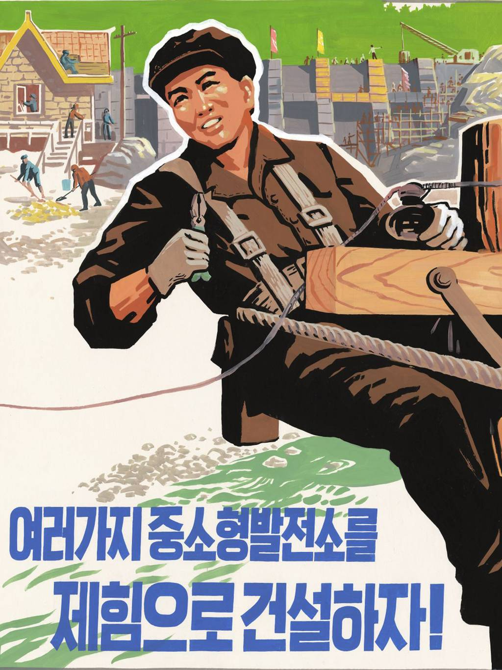 Rare North Korea Propoganda Posters Go On Display For First Time PsyEYKu5enk poster 2.jpg