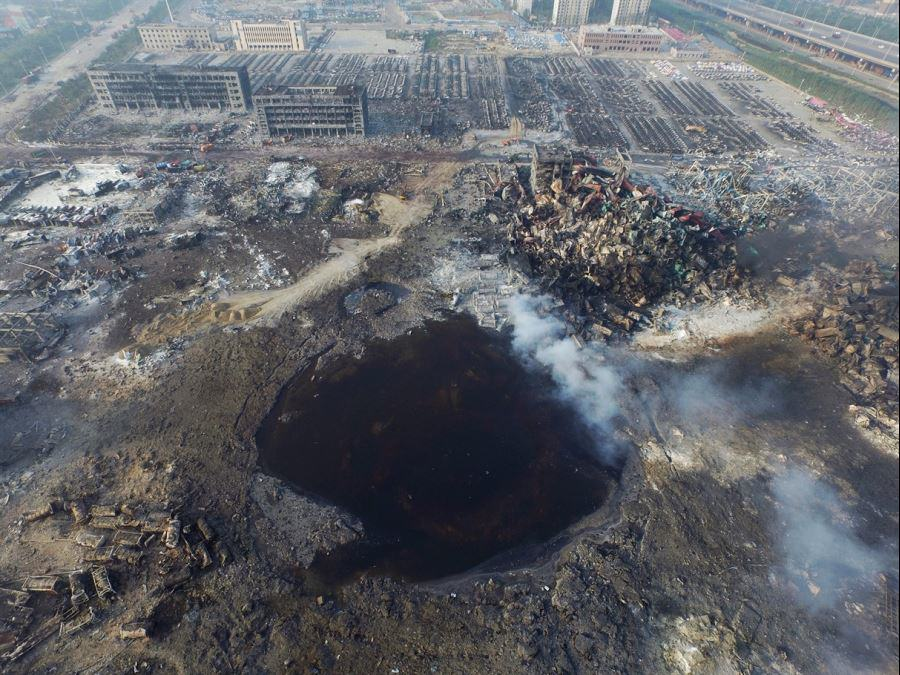UNILAD tianjin 16 You Wont Believe The Size Of The Crater Left By The Tianjin Explosion