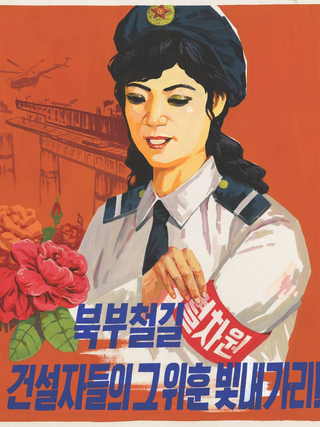 ZNL7vlXyhnk poster 10.jpg Rare North Korea Propoganda Posters Go On Display For First Time