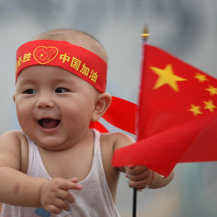 UNILAD forexlive40961 China Announces An End To Its Controversial One Child Policy