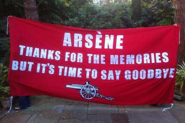 Banner the sun Arsenal Fans Want Wenger Out, And Its His Own Fault
