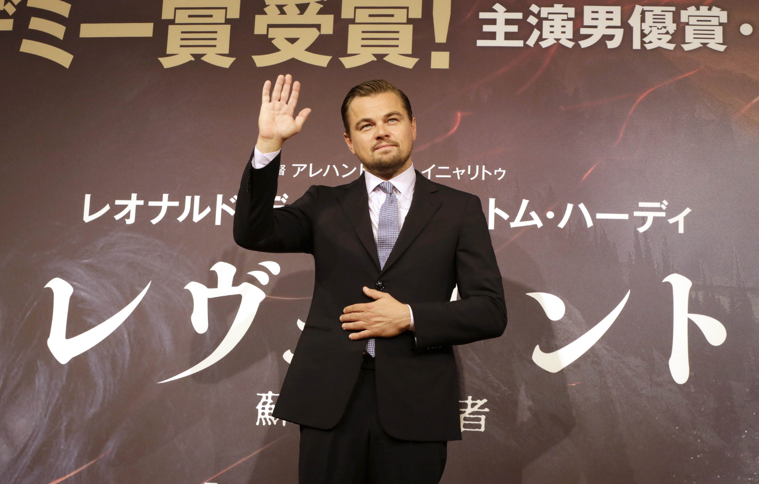 Leonardo DiCaprio Fires Shots At U.S Presidential Candidates PA 25897585