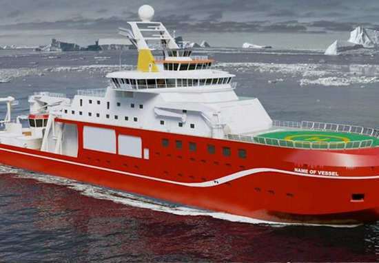 There's Been A Plot Twist In The Tale Of 'Boaty McBoatface'