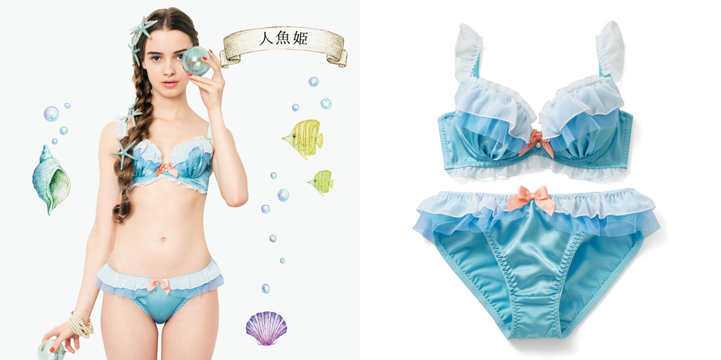 Sexy Fairytale Lingerie Is Here, Because Japan fairy tale underwear 03