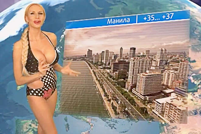 Famous Weather Girl Set To Make An Unexpected Career Change