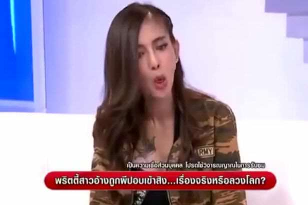 TV presenter unnerved as woman becomes possessed and then is de demonised during TV segment Model Possessed By Cannibalistic Ghost During TV Interview
